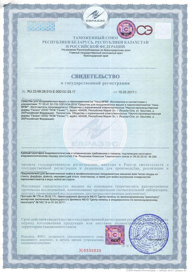 A4-sertificates-17