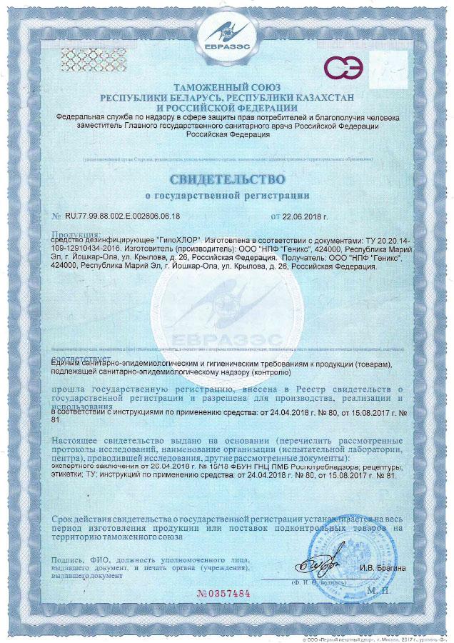 A4-sertificates-18