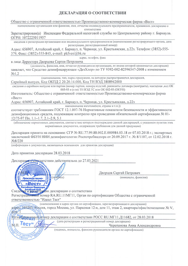 A4-sertificates-19