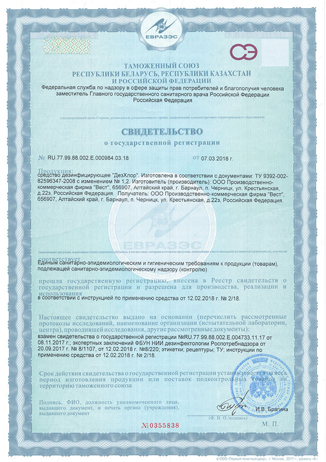 A4-sertificates-20