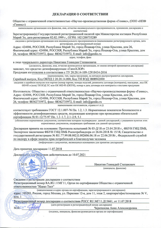 A4-sertificates-22