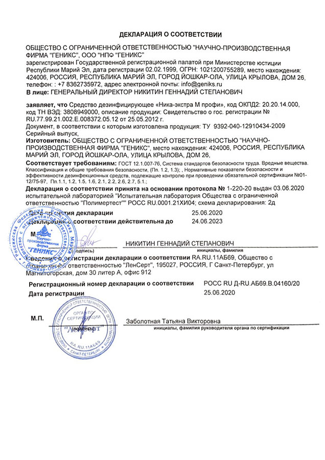 A4-sertificates-23