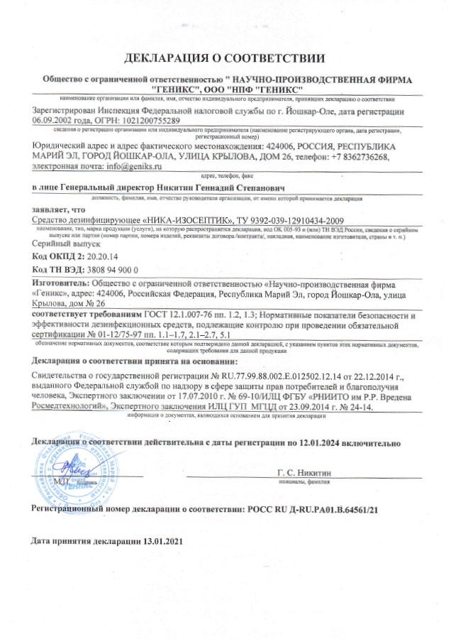 A4-sertificates-24