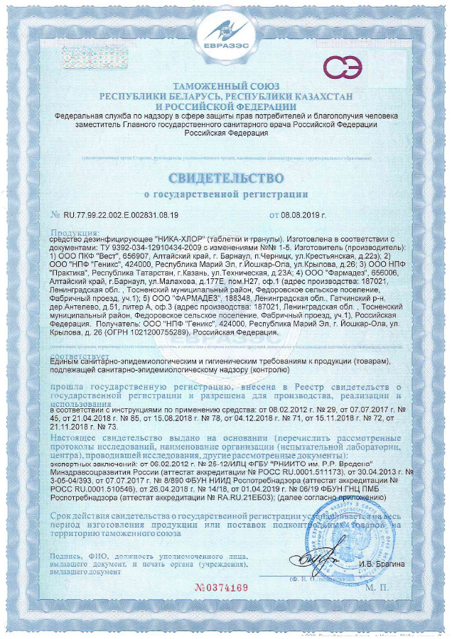 A4-sertificates-25